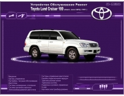 Toyota Land Cruiser 100 с 1997