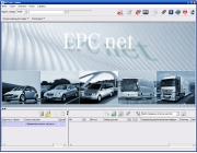 Mercedes EPC EWANET 8.2012 Full Version (3 DVD)